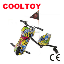 Cooltoy Electric Kids Crazy Kart Balance Scooter 3 Wheels Drifting Scooter