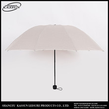 New fashion profession manufacturer high quality pocket size 3 fold umbrella