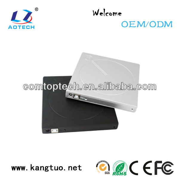 mult-functional hdd case CD-ROM case/usb external optical disk drive