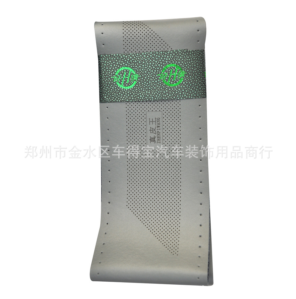 Automotive supplies automotive supplies factory leather steering wheel cover car steering wheel cover to cover