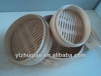 individual layerand covered bamboo steamer basket for dim sun for cooking