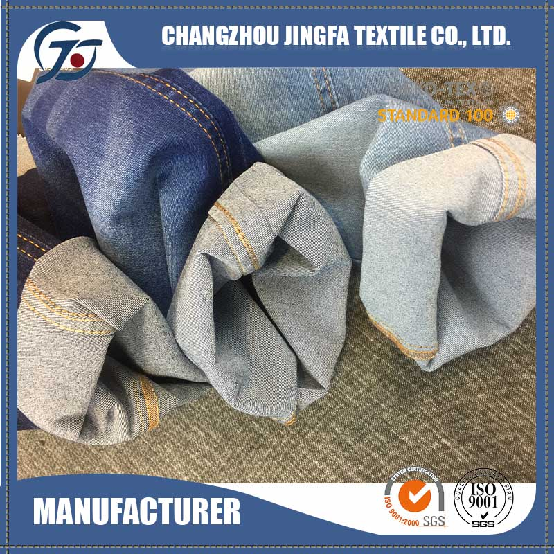 Made in China blue workwear denim textile and fabric trade company
