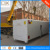 Best quality electric heated vacuum wood drying kiln for sale
