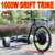 1000W Adult Elektrische Drift Trike for sale