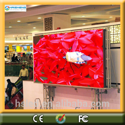 7 segment led display 2 digit led display outdoor advertising video screen