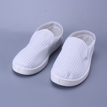 Breathable ESD PVC Antistatic Cleanroom Shoes White Stripe Canvas Safety Shoes
