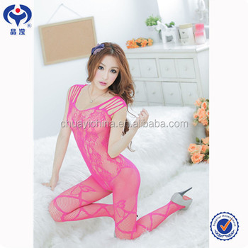 ee7e1eb047 Elegant Moments Women s Opaque Sexy Body Stocking With Open Crotch ...