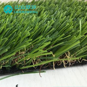 Miniature Fairy Garden Cheap Artificial Grass Home Bargains Nature