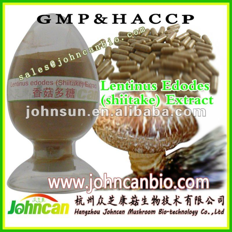 Shiitake mushroom extract, high quality, material used in condiment