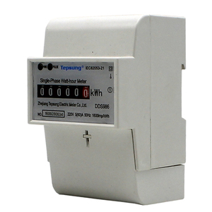 Newly Design Din Rail Mounted Single Phase Watt-hour Meter kwh Meter Energy Meter