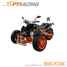 MOTOR TRICYLCE REVERSE GEAR 350CC REVERSE TRICYCLE