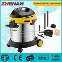 electric vacuum cleaner for garden