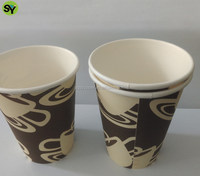 Disposable coffee cups is a way of life