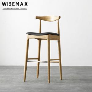 Restaurant bar furniture wooden kitchen high bar chair hans wegner elbow bar stool upholstered