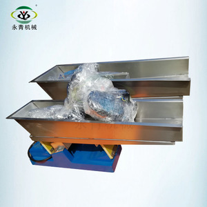 snack food packing process electromagnetic vibrating tray feeder