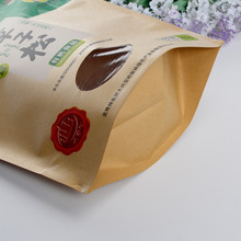 custom wholesale empty pouch designs tea packaging bags