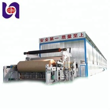 1880 Waste Cardboard Rice Straw Pulp Corrugated Carton Making Small Paper Recycling Machine For Sale