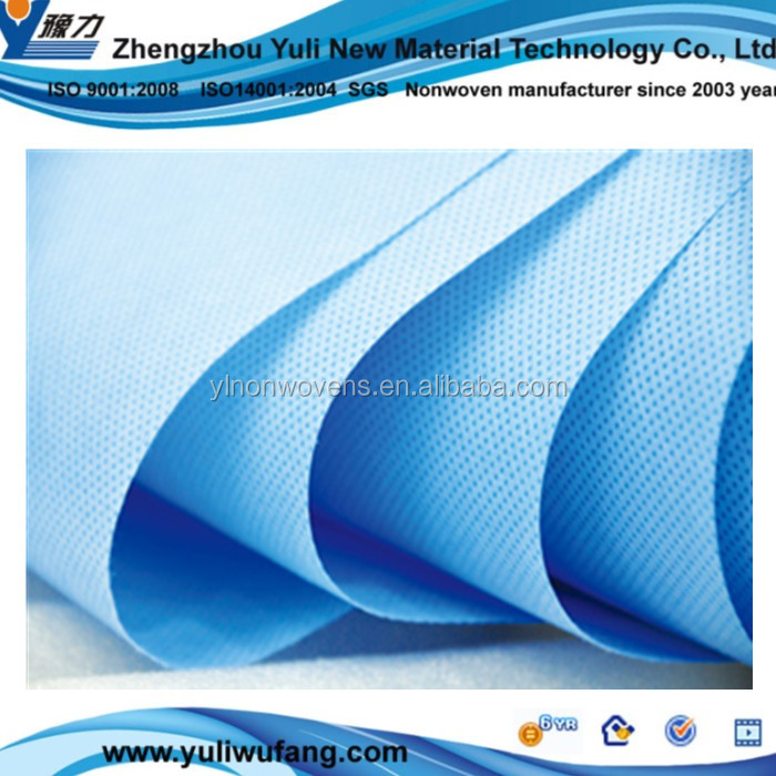 Make-to-order Medical Materical and Accessories SMS SMMS spunbonded Non-woven Fabric