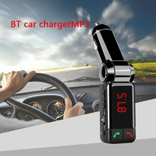 Mini Portable Mp3 Bluetooth Car Kit FM Transmitter LCD USB Charger Handsfree For iPhone for Sansung Free Shipping 8012