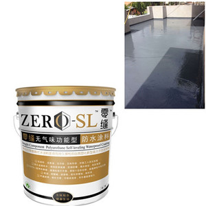 Gold supplier Easy to Use Excellent building One Component Polyurethane bitumen Waterproof Epoxy Resin Coating
