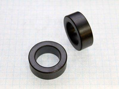 x 0.13 Hgt Type 12 Lot of 5 Iron Powder Toroidal Core 0.3 O.D x 0.15 I.D