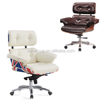 free shipping eb140 89229 High Quality New Design Elegant Office Chair Plywood Frame Boss Chair - Buy  High Quality New Design Office Chair,New Design Elegant Boss Chair,High ...