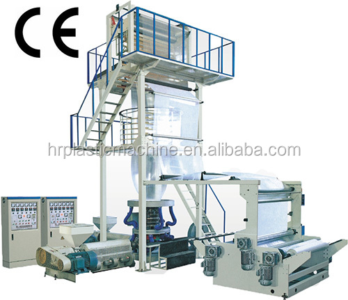 2 layers co-extrusion blown PE film extruder with itrile rubber rewinding machine and 38CrMoAl nitride screw