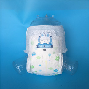 wetness indicator 3D leakage proof baby pull on diaper