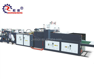 Two line automatic plastic poly bag cutting machine manufacturers