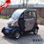 KUMI 72v 1200W 3 seat mini cars cheap electric cars four wheels electric car vehicle for sale