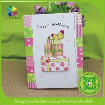 Happy bithday handmade paper glossy glitter shinning greeting card happy bithday handmade paper glossy glitter shinning greeting card for love m4hsunfo