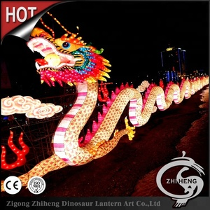 The Chinese dragon lantern
