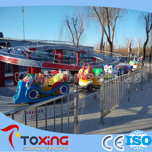 Backyard Amusement Rides, Backyard Amusement Rides Suppliers And  Manufacturers At Alibaba.com