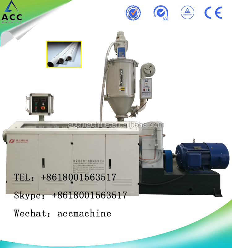 High speed plastic pp pe hose pipe extruder making machine