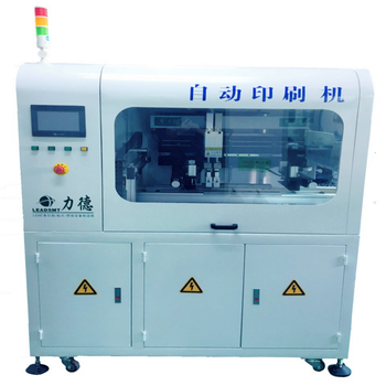 fully automatic  online  smt screen  printing  machine  PCB stencil   printing  machine   solder  paste printer LD-P500