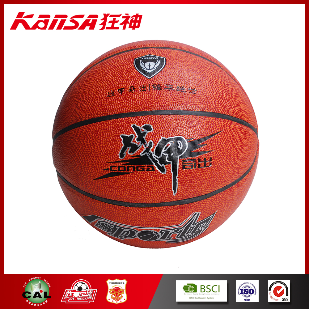 ZJ-2004 Fashion 8 Panels Foaming PU Leather Official Size 7 Basketball Ball In Leather