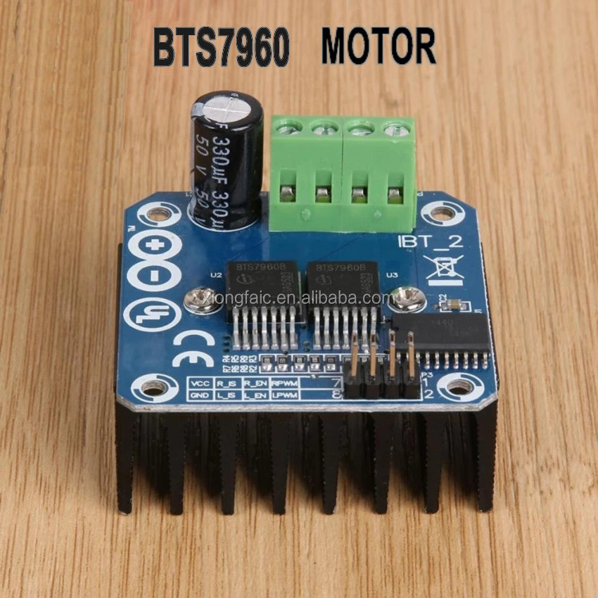 High power Stepper BTS7960 Motor Driver Smart Car PWM Module Semiconductor Refrigeration