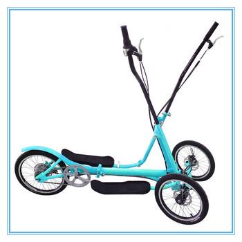 Cardio Sport Smoothly Fitness Elliptical Bike Street ...