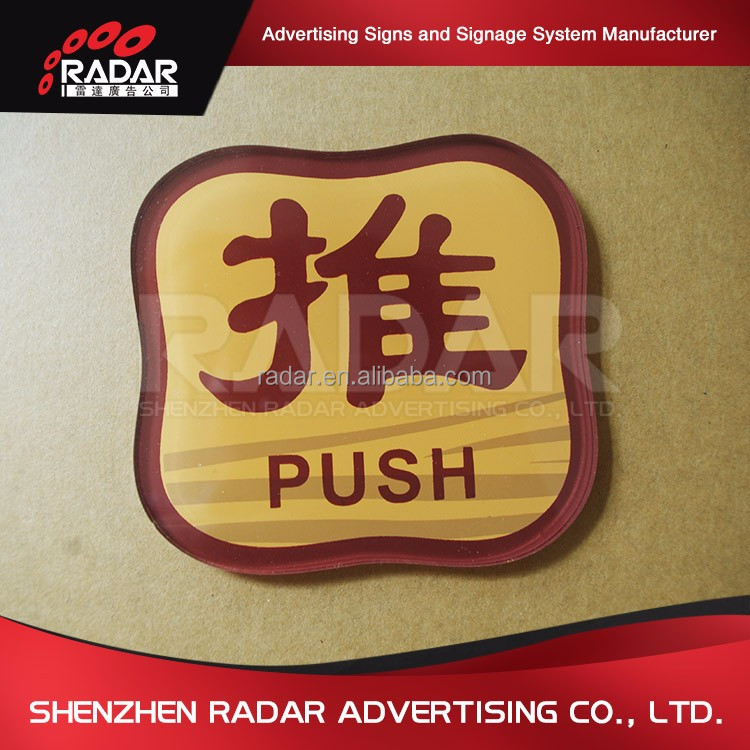 Door number sign self adhesive plastic warning plate push pull sign