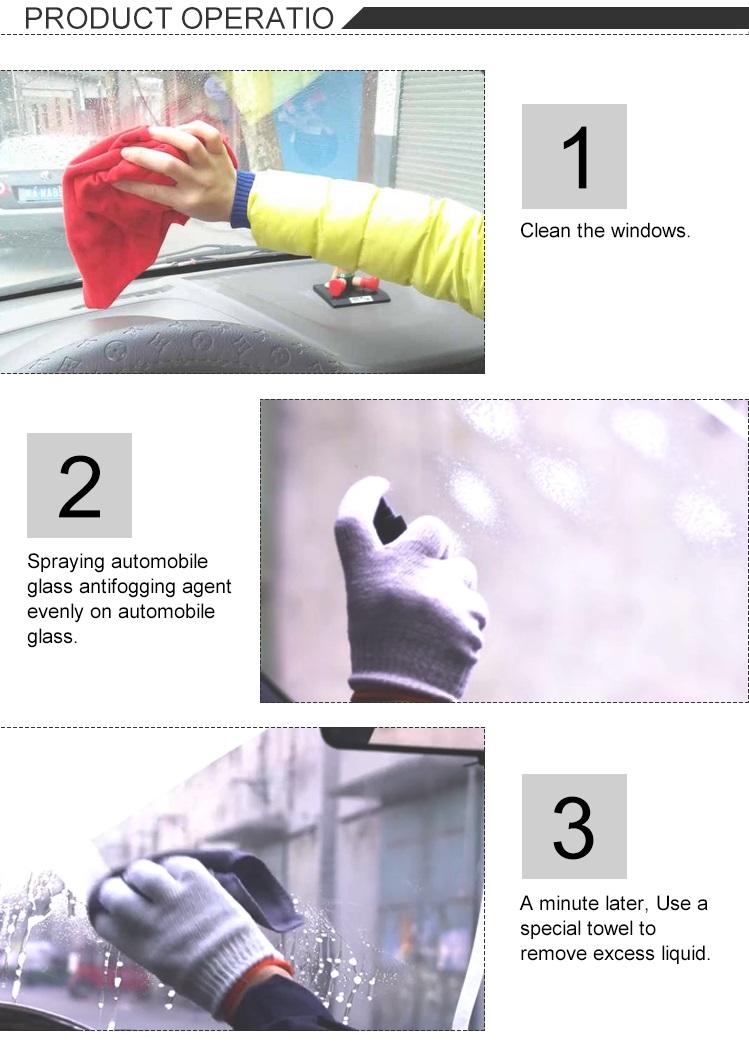Car Glass Antifogging Agent Windscreen Anti Fog Spray Liquid Agent B6