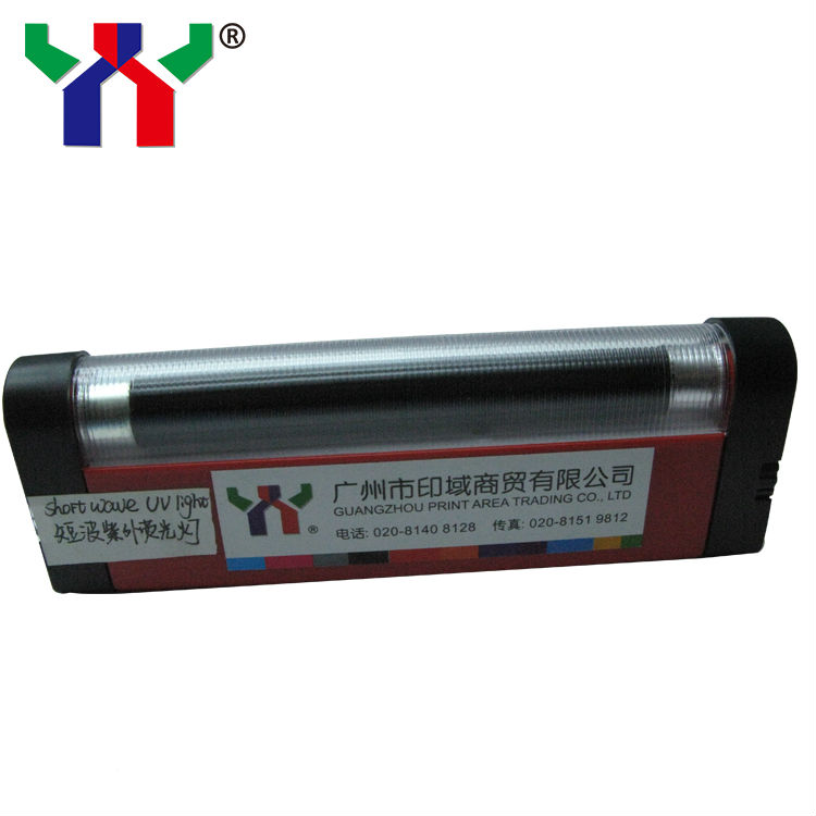 High quality UV fluorescence light/ anti forgery ink reader