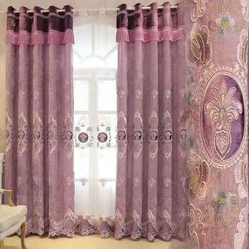 couvre lit rideaux Moderne Salon Couvre lit Rideaux Arabes   Buy Moderne Arabe  couvre lit rideaux