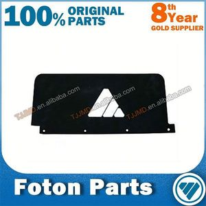 FOTON year one truck parts Mudguard 1B18084300021