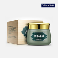 private label mineral smoothing nourishing seaweed mud mask