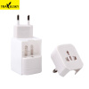 Travelsky Promotional gift worldwide universal travel adapter power socket plug all in one adapter set