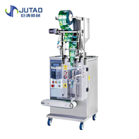 Hot sales liquid sachet filling machine for shampoo gel cosmetic 3 or 4 side seal pouch
