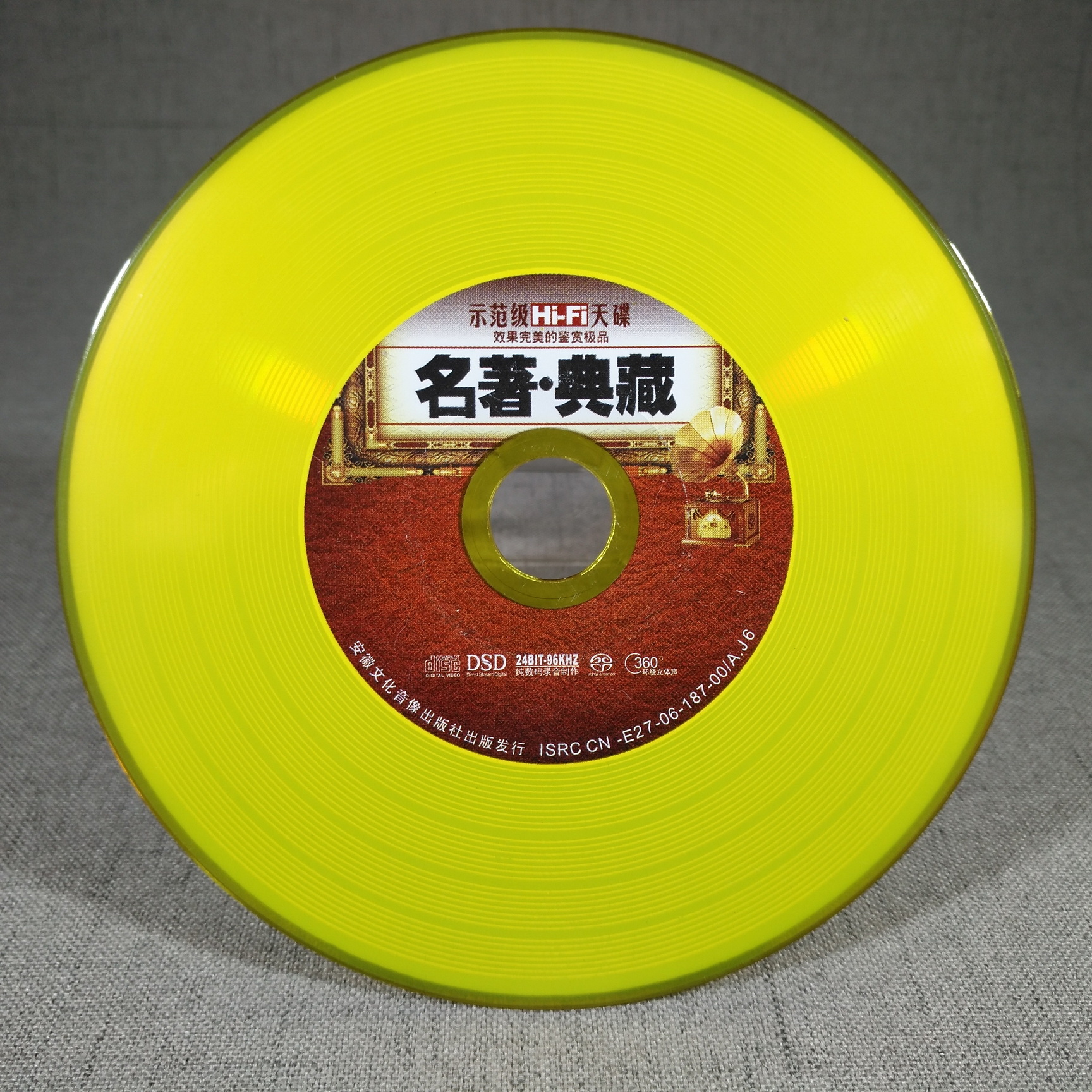 Color Vinyl CD replication