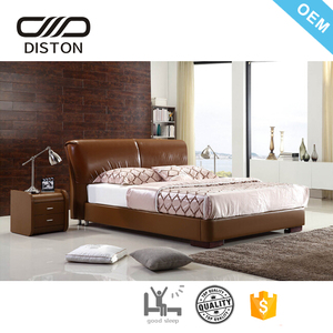 DS-8068# Very nice soft brown leather latest designer bed with high back