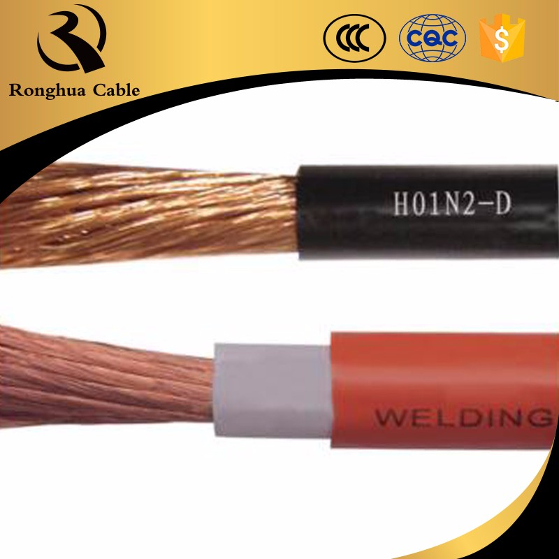 1x25 Cable, 1x25 Cable Suppliers and Manufacturers at Alibaba.com