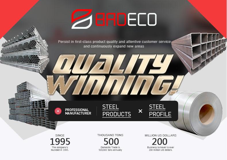Online Shopping Alibaba Uae Z Steel Channel Purlin Price